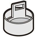SHARP/シャープ 洗濯機用 給水弁用フィルター [2103370444]