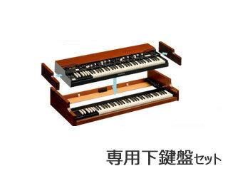 HAMMOND/ハモンド XK EVOLUTION ( XK-5と専用下鍵盤 XLK-5のセット)【送料無料】