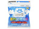 HAKUBA/ハクバ KMC-33 強力乾燥剤キングドライ