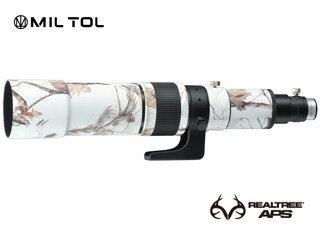 KENKO テレスコープ 400mm F6.7 EDレンズキット