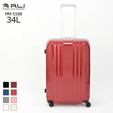 A.L.I/アジア・ラゲージ MM-5188 デカかる2 キャリーケース 機内持ち込み可能サイズ【34L】(クリスタルレッド) 旅行 スーツケース キャリー 機内持ち込み 小さい 国内 Sサイズ 軽い