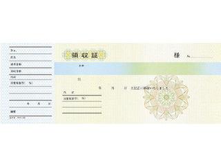 KOKUYO/コクヨ 高級領収証小切手判ヨコ型ヨコ書高級多色刷50枚 ウケ-53
