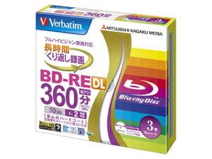 Verbatim/バーベイタム 録画用BD-RE DL 50GB 1〜2倍速 3枚 VBE26…
