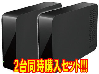 USB3.0対応外付けハードディスク3TBHD-LC3.0U3/Nお買い得2台セット