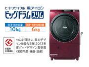 BD-ST9600L(V)�������絡�ӥå��ɥ�ॹ���[������](�ޥ��Υꥢ)��kmsale2��