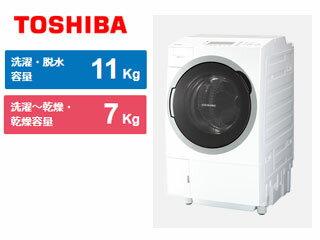 TW-117V6L(W)ドラム式洗濯乾燥機[左開きタイプ](グランホワイト)