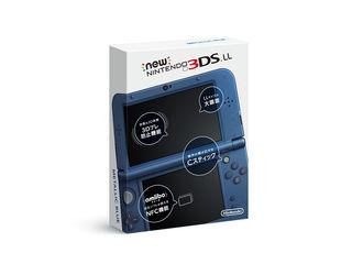 NINTENDO 3DS 本体