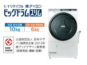 BD-ST9600L(W)�������絡�ӥå��ɥ�ॹ���[������](�ѡ���ۥ磻��)��kmsale2��