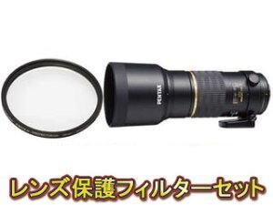 【送料無料】【smtb-u】PENTAX/ペンタックス smc PENTAX-DA★ 300mm F4ED [IF] SDM&レンズプロ...