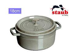 【送料無料】【smtb-u】staub/ストウブ 〔ホーロー鍋〕 RST4735 ピコ・ココット ラウンド (18cm...