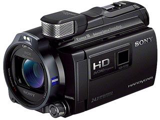 デジタルビデオカメラ「HDR-PJ790V」
