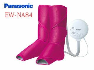 Panasonic/パナソニック ■EW-NA84-RP エアーマッサージャー レッグリフレ (ローズピンク)