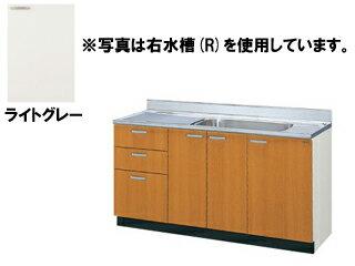 LIXIL/リクシル 【sunwave/サンウエーブ】GSE-S-150MXT GSシリーズ 一槽流し台 150cm (ライトグレー) 左開き:ムラウチ