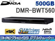DMR-BWT560-K�ʥ֥�å���500GBDIGA/�ǥ������������������̵������