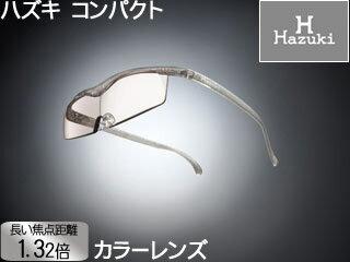 メガネ型拡大鏡 コンパクト 1.32倍 カラーレンズ チタンカラー