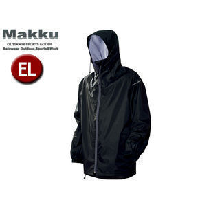 Makku/マック AS-900 レインジャケット 全4色5サイズ 2レイヤー 止水テープ 10.000mmH2O  (ブラック)