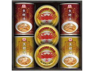 あけぼの 【納期7月4日以降】あけぼの ふかひれスープ&かに缶詰詰合せ FZ−50