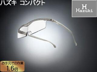 メガネ型拡大鏡 コンパクト 1.6倍 クリアレンズ チタンカラー