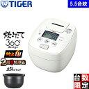 【nightsale】 TIGER/タイガー魔法瓶 【納期未定】JPB-R100-W 圧力IH炊飯ジャー 炊きたて 5.5合 ホワイト