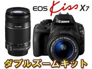 【送料無料】【smtb-u】CANON/キヤノン EOS Kiss X7・ダブルズームキット 【送料代引き手数料...