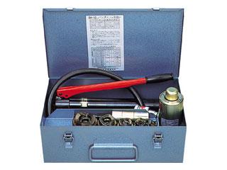 IZUMI/泉精器製作所 手動油圧式パンチャ/SH10-1-AP:ムラウチ