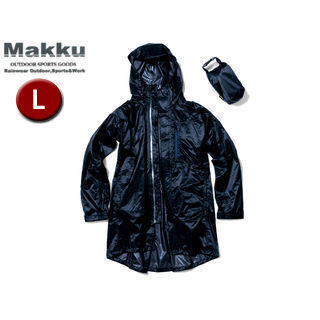 Makku/マック AS-20 UL レインコート 全2色2サイズ 2層レイヤー 収納袋付き フード着脱式 【L】 (ネイビー)