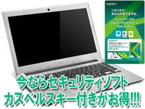【送料無料】【smtb-u】Acer/エイサー 【台数限定大特価】14型ノートPC Aspire V5-471-H34C/S+...