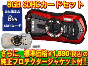 【送料無料】【smtb-u】8GB SDセット!更にプロテクタージャケットプレゼント中! PENTAX/ペン...