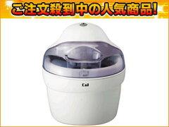 冷やした容器に材料を入れ20分待てば出来上がりKAIJIRUSHI/貝印 【超人気!】DL-0272 アイスク...