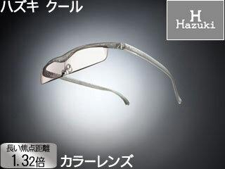 メガネ型拡大鏡 クール 1.32倍 カラーレンズ チタンカラー