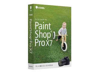 フォトレタッチソフト「PaintShop Pro X7」