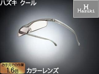 メガネ型拡大鏡 クール 1.6倍 カラーレンズ チタンカラー