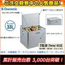【送料無料】【smtb-u】Dometic/ドメティック 【特価品】RC1602EGC Mobil Cool/モービルクール ...