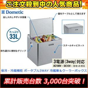 【送料無料】【smtb-u】Dometic/ドメティック RC1602EGC Mobil Cool/モービルクール ポータブル...