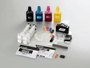 エプソン製インクカートリッジに対応した「詰め替えインク」とリセッターのセットELECOM/エレコ...