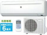 ※設置費別途 CORONA/コロナ RC-2218R(W) 冷房専用シリーズ ホワイト 【大型商品の為時間指定不可】