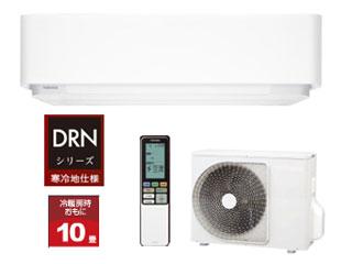 RAS-286DRN(W)グランホワイトDRNシリーズ寒冷地仕様【200V】