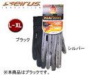 SEIRUS/セイラス 16628 ヒートウェーブ グローブライナー メンズ 【L-XL】 (ブラック)