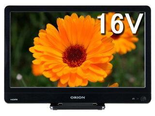 【梱包B級品特価!】16V型LED液晶テレビ ORION/オリオン DMX161-B1