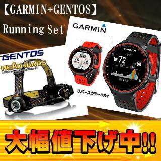GENTOS + GARMIN 37176H フォアアスリート ForeAthlete 235J (BlackRed) + HW-999H LEDヘッドライ...