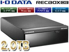I・O DATA/アイ・オー・データ トランスコード搭載 ハイビジョンレコーディングハードディ…