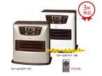 LC-SL36F(S)スマートファンヒーター[人感センサー搭載]【7.0L】ウォームシルバー