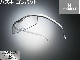 メガネ型拡大鏡 コンパクト 1.32倍 クリアレンズ 白