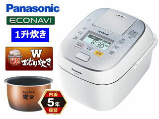 Panasonic/パナソニック SR-SPX187-W スチーム&可変圧力IHジャー炊飯器...