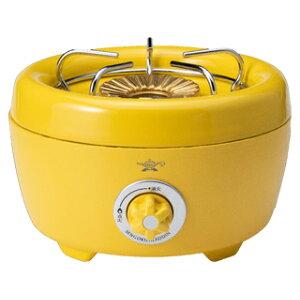 ALADDIN / Aladin SAG-HB01 (Y) Cuisinière à gaz portable Hibarin Hibarin jaune