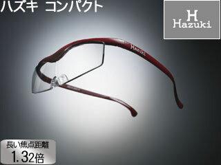 メガネ型拡大鏡 コンパクト 1.32倍 クリアレンズ 赤