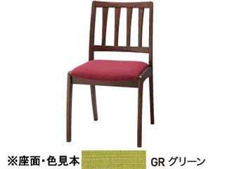 【SELECTBEECH】縦ラダーファブリック木部カラーウォルナット色(WT)KBC-1233WTGRグリーン