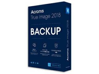 Acronis True Image 2018 Standard1ライセンス