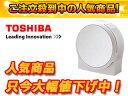 【送料無料】【smtb-u】TOSHIBA/東芝 CAF-KP40X(W) ウルオス 加湿機能付空気清浄機【空清〜18畳...