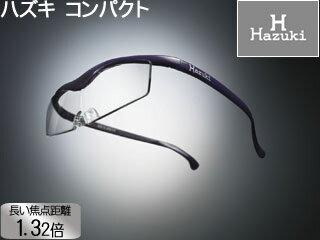 メガネ型拡大鏡 コンパクト 1.32倍 クリアレンズ 紫